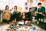 ネクライトーキー、ニュー・アルバム『FREAK』リリース記念番組5/19生配信。野音ライヴBDとのW購入者特典も決定