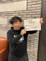 岡崎体育、メジャー・デビュー5周年記念配信番組で横浜アリーナでのワンマン公演開催発表