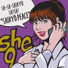 shep_saikyo_tv_ver.jpg