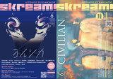 """【ヨルシカ/CIVILIAN 表紙】Skream!6月号、明日6/1より順次配布開始。ポピパ×サイサイ、エビ中、""""BAYCAMP""""、AliA、スサシのライヴ・レポート、ヒトリエ、ドレスコーズ、LONGMAN、This is LASTのインタビュー、MARiA特集など掲載"""