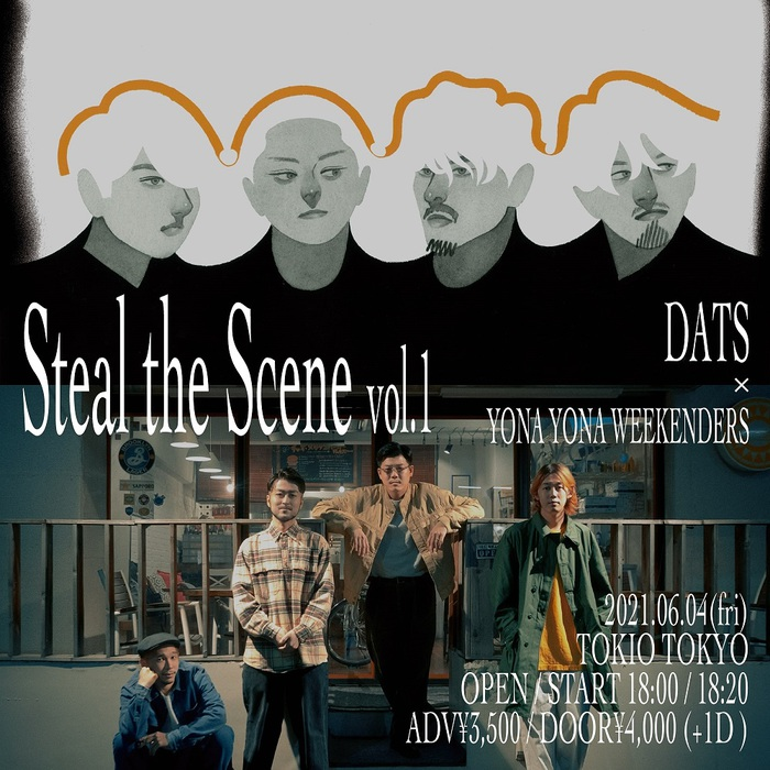 "DATS × YONA YONA WEEKENDERS出演。若手ミュージシャンのツーマン企画""Steal the Scene""有観客ライヴ第1弾開催決定"