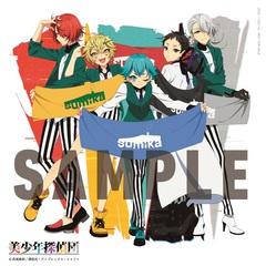 sumika_anime_sample.jpg