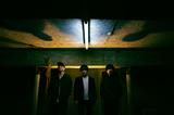 The Floor、ニュー・ミニ・アルバム7/7リリース決定&ニュー・ヴィジュアル解禁。7月に4都市ワンマン・ツアー開催も