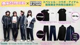 東京初期衝動、3rd ED『Second Kill Virgin』のリリース記念したGEKIROCK CLOTHINGとのコラボ・アイテムの期間限定予約が明日最終日