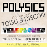 "POLYSICS × the telephones、UK.PROJECTによるイベント""One on One""第3弾として約11年ぶりのツーマン・ライヴ6/29開催決定。OAにはpeanut buttersも出演"