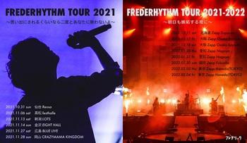 FRDC_tour.jpg