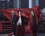 Newspeak、約2年ぶりとなるニュー・アルバム『Turn』収録曲「Generation of Superstitions」先行配信スタート&MV公開