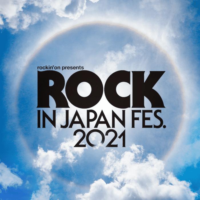 """""""ROCK IN JAPAN FESTIVAL 2021""""、第1弾出演アーティストでUVERworld、sumika、ドロス、マンウィズ、WANIMA、KANA-BOON、the HIATUS、あいみょん、ヤバTら発表"""