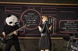 """ロイ-RöE-、TikTok総再生1億回を突破したカバー曲「チャイナアドバイス」(相対性理論)をYouTubeチャンネル""""blackboard""""で披露。明日6/12 19時プレミア公開"""