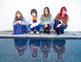 奈良発オルタナティヴ・ガールズ・ロック・バンド Split end、EP『moratorium』リリース決定。新アー写&イラストレーター フクザワによるジャケット公開