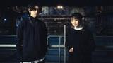 "YOASOBI、NTTドコモ""ahamo""CMソングの新曲「三原色」7/2リリース決定。「夜に駆ける」英語版「Into The Night」も同日配信"