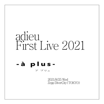 adieulive.png