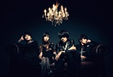 a flood of circle、『GIFT ROCKS』楽曲提供のUNISON SQUARE GARDEN、THE BACK HORN、the pillows、SIX LOUNGE、Reiをゲストに迎え自主企画ライヴ8/26開催