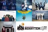 """""""ベリテンライブ2021""""、ライヴハウス・ステージ出演者第1弾でKALMA、Suspended 4th、ANTENA、なきごと、ユレニワ、オレンジスパイニクラブ、おいしくるメロンパン発表"""