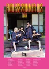 """BiS、全国ツアー""""ENDLESS SUMMER BiS TOUR""""ヴィジュアル公開"""