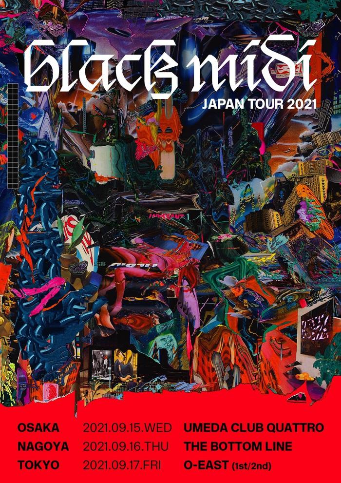 BLACK MIDI、2ndアルバム『Cavalcade』携え9月にジャパン・ツアー決定