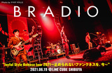 BRADIOのライヴ・レポート公開。新作『Joyful Style』引っ提げた東名阪ツアー、抜き身のBRADIOを改めて見せつけるようなLINE CUBE SHIBUYA公演をレポート