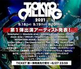 """""""TOKYO CALLING 2021""""、第1弾出演者で四星球、ビレッジマンズストア、ガガガSP、レイラ、嘘カメ、THEラブ人間、ドラマチックアラスカ、The Cheseraseraら40組発表"""
