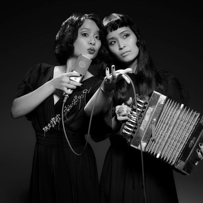 チャラン・ポ・ランタン、7/14リリースのニュー・シングル『旅立讃歌』ジャケット写真公開。初のモノクロ写真に