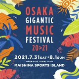"""OSAKA GIGANTIC MUSIC FESTIVAL 20>21""、タイムテーブル&会場マップ詳細解禁。快適にフェスを楽しむための""GIGANTIC PREMIUM SPACE""が初登場"