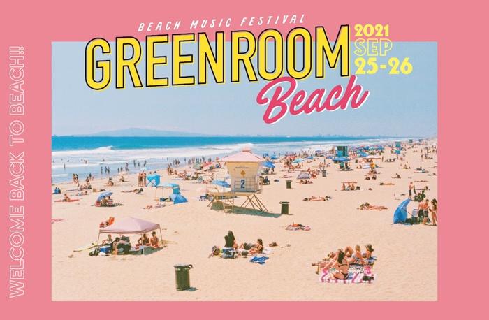 """9/25-26大阪にて開催""""GREENROOM BEACH""""、第2弾出演アーティストにI Don't Like Mondays.、Omoinotakeが決定。日割りも発表"""