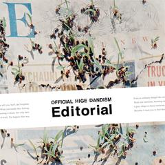 higedan_cd_editorial.jpg