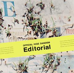higedan_dvd_editorial.jpg