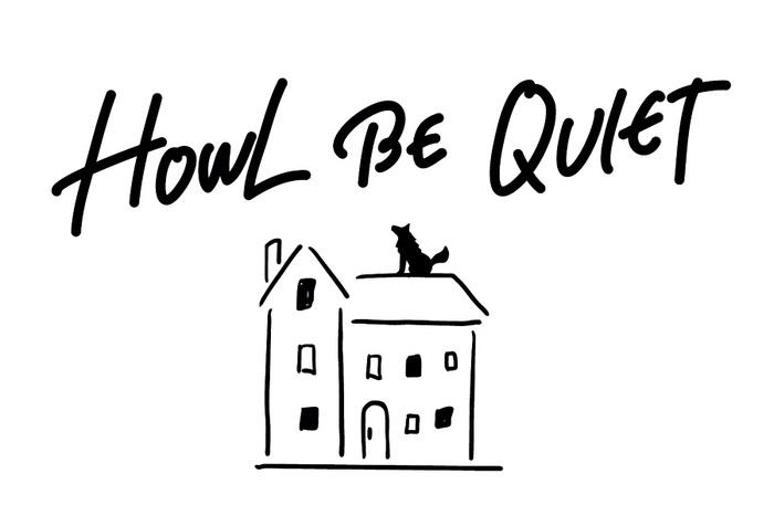 HOWL BE QUIET、最新EP『歴代の仲間入り EP』7/12配信リリース決定。クリエイター hmngによるジャケ写も公開