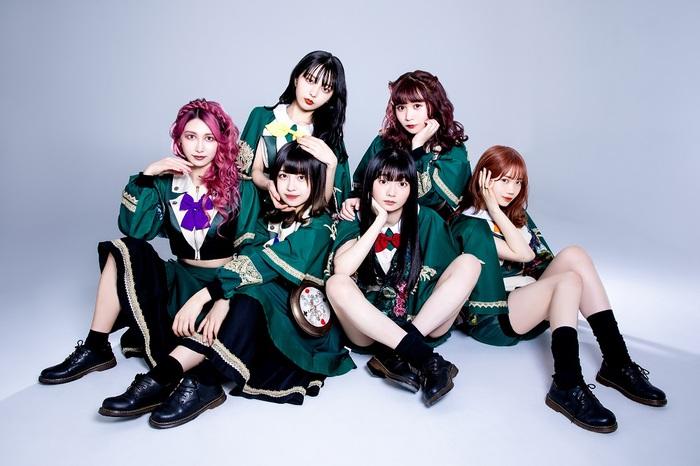 MIGMA SHELTER、ニュー・シングル『Coro Da Noite』7/20リリース決定