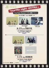 """murffin discs""、YouTubeチャンネル登録者数10万人突破記念公演を東京&大阪で開催決定。チケット代は100円、生配信も"
