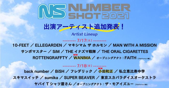 """NUMBER SHOT 2021""、WANIMAと小田和正が追加出演決定"