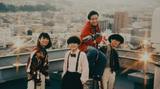 クジラ夜の街、配信シングル「王女誘拐」MV公開。藤城アンナ(ex-CY8ER)が美しい王女に