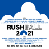 """RUSH BALL 2021""、8/28-29開催決定。ドロス、KEYTALK、SHISHAMO、オーラル、WANIMA、テナー、Creepy Nuts、神サイ、スサシ、ドミコら全38組のラインナップ発表"