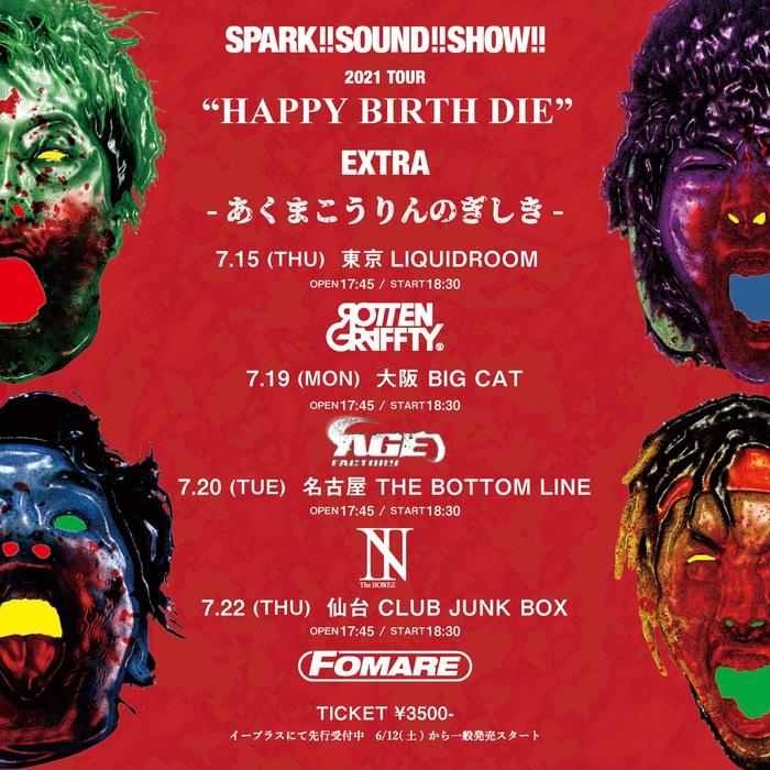 "SPARK!!SOUND!!SHOW!!、[""HAPPY BIRTH DIE"" EXTRA -あくまこうりんのぎしき-]対バンにAge Factory、ROTTENGRAFFTY、The BONEZ、FOMARE決定"