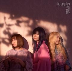 the_peggies_Tsujo_jk_small.jpg