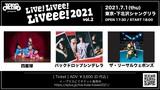 """四星球、バックドロップシンデレラ、ザ・リーサルウェポンズ出演。[TOKYO CALLING presents """"Live!Livee!Liveee!2021 vol.2""""]、7/1開催決定"""
