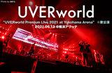"UVERworldのライヴ・レポート公開。""俺たちはまだ終わっていない""――エンターテイメントの在るべき姿を示し、ただでは倒れない生命力を見せつけた横アリ初日の昼公演をレポート"
