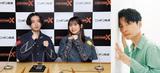 """YOASOBIのオールナイトニッポンX(クロス)""6/15放送回に星野源が生出演決定"