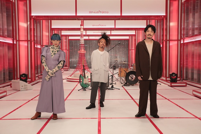 """Awesome City Club、NHK""""SONGS OF TOKYO""""出演決定。「勿忘」大ヒットの理由に迫る"""