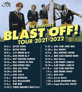 BLASTOFF_tour.jpg