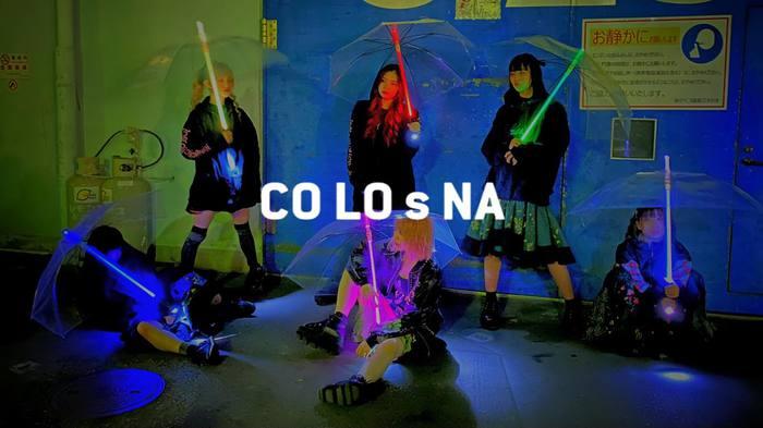 ZOC、ニュー・アルバム『PvP』より今の社会への宣戦布告となる「CO LO s NA」MV公開