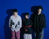 Hakubi、9/8リリースのメジャー・デビュー・アルバム『era』全容発表。新アートワーク、収録曲詳細、全曲ダイジェスト映像公開