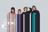 NEE、「アウトバーン」MV公開。メジャー・デビュー・アルバム『NEE』リリース・ツアー開催も決定