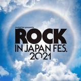 """""""ROCK IN JAPAN FESTIVAL 2021""""、開催中止"""