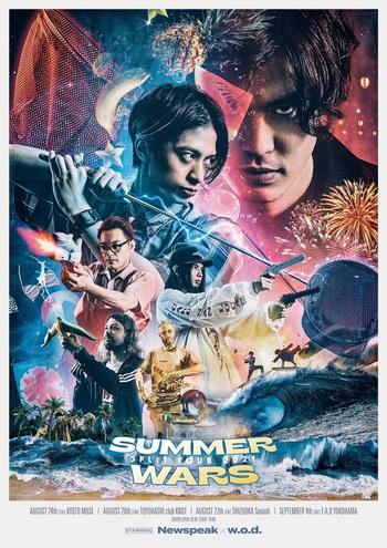 SUMMER_WARS-.jpg