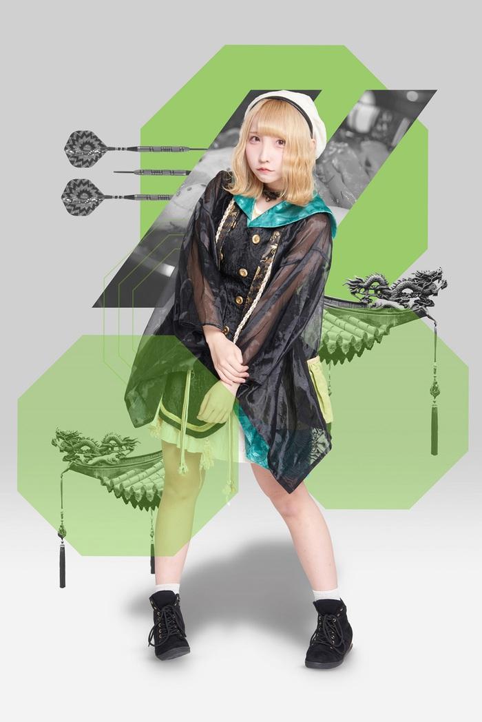 """甘福氐 喑(ぜんぶ君のせいだ。)、初のフォト・ブック""""Hyper ill Pop""""10/20発売"""
