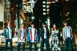 感情直撃系ロック・バンド anchorage、1stアルバム『Desiccator』本日7/28リリース