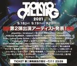 """""""TOKYO CALLING 2021""""、第2弾出演者にircle、Lenny code fiction、ウソツキら43組決定。BRADIO、感覚ピエロ、忘れらんねえよ出演""""Live!Livee!Liveee!""""8/2開催も"""