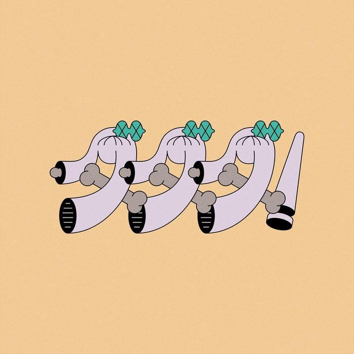 """いつか(Charisma.com)を中心とする新プロジェクト""""ダダダ!""""、第2弾楽曲「goodance goodance」&映像公開"""