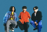 Dannie May、本日7/28リリースの配信シングル「ええじゃないか」MV公開